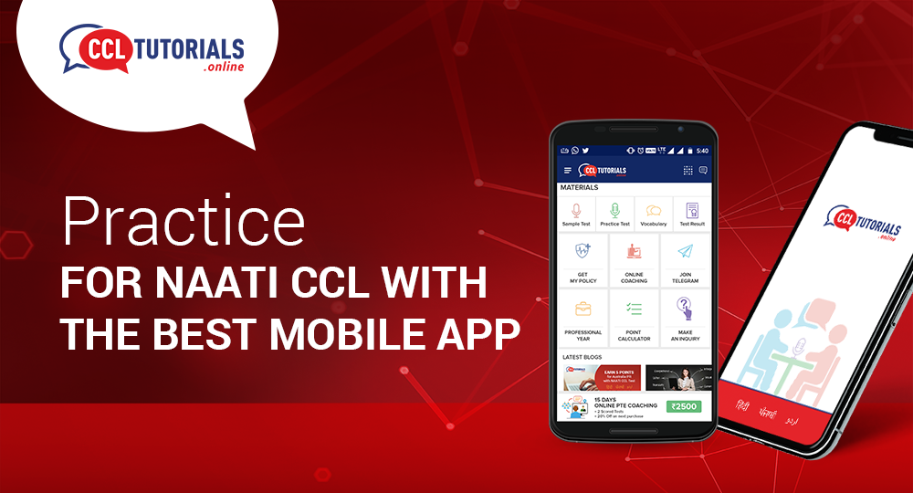 CCL_App