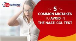 avoid_mistake_naati_ccl_test